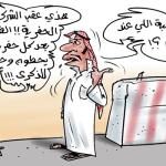 صحف: كاريكاتير اليوم الأحد
