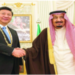 تفاصيل البيان المشترك بين المملكة والصين حول بناء علاقة إستراتيجية شاملة بين البلدين