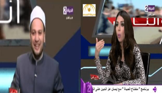 """بالفيديو : شيخ أزهري يحرج """"مذيعة مصرية"""": غير المحجبة """"آثمة"""""""