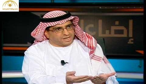 """منصور النقيدان يكتب في """"أمريكان إنترست"""": فرصة تاريخية لشيعة السعودية"""