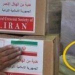 هل يسرقُ حزبُ الله وإيران المعونات التي تقدِّمها تركيا للاجئين السوريين في لبنان؟
