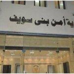 خاطف السعوديين في الصعيد يكشف السبب الذي دفعه لارتكاب جريمته !