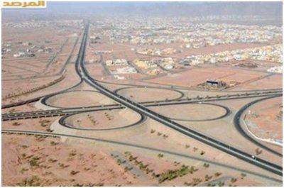 نطاق المدن الكبرى هدف رسوم الأراضي في رمضان