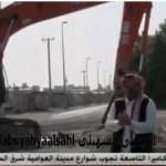 بالفيديو: شاهد ردة فعل أهالي العوامية على الأعمال التخريبية