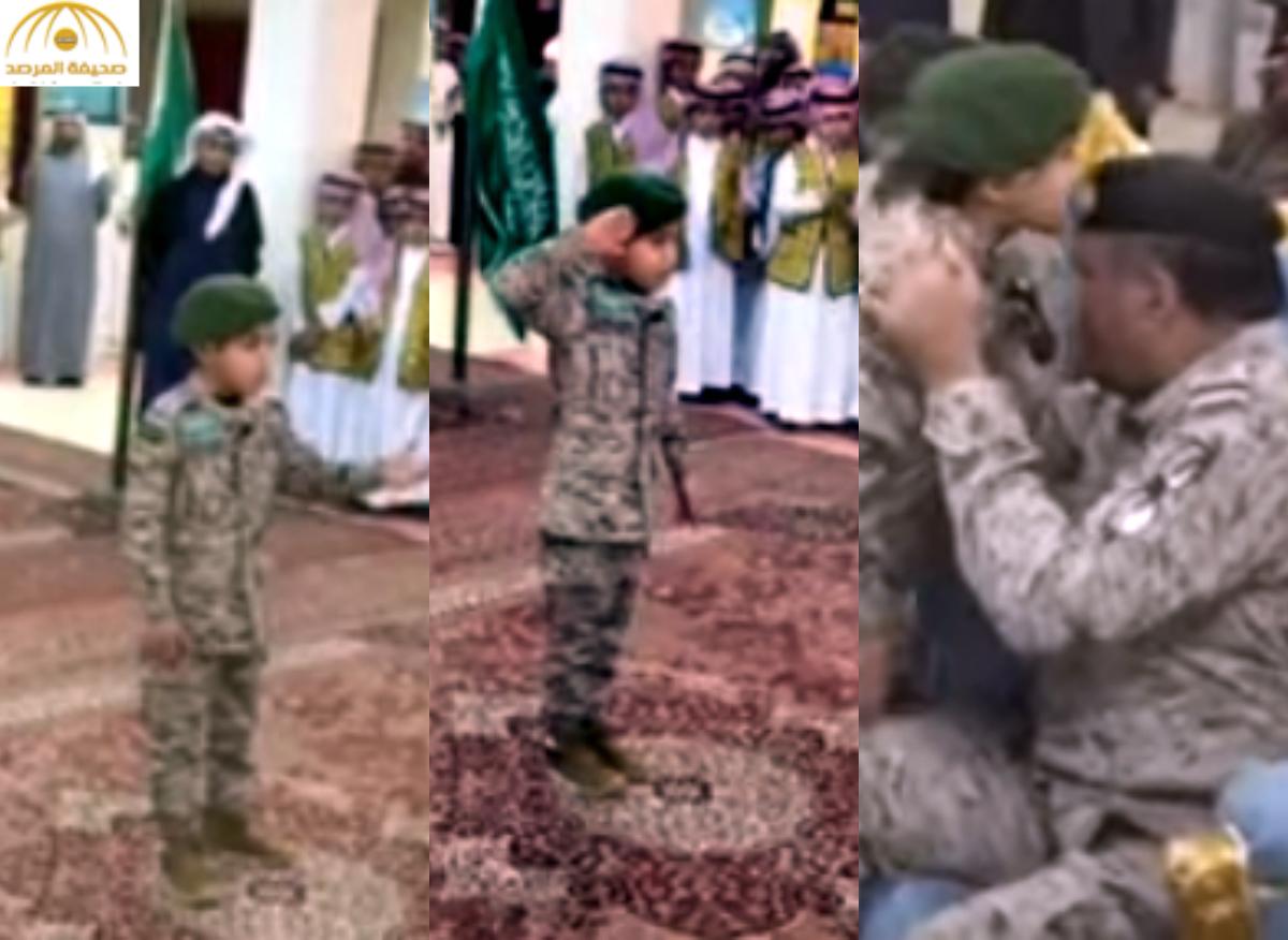 """بالفيديو : حماس الطفل البطل و هو يلقي قصيدة """"عاصفة الحزم"""" على القادة العسكريين"""