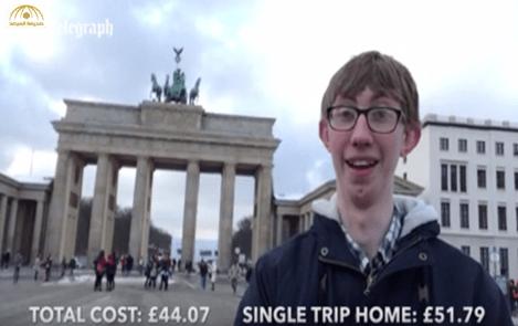 بالفيديو: يسافر بين مدينتين بريطانيتين عبر برلين ليوفر 15 دولاراً