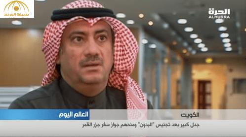 """بالفيديو: شاهد كيف رد الأشخاص """"البدون"""" بالكويت على عرض جزر القمر بمنحهم الجنسية"""