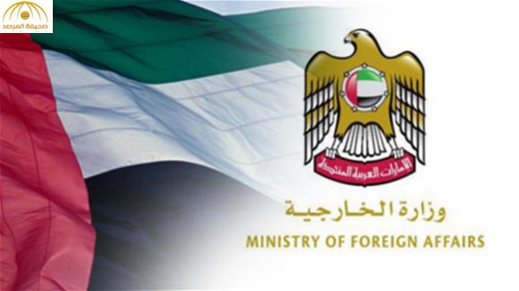 الإمارات تمنع مواطنيها من السفر للبنان وتقلص بعثتها