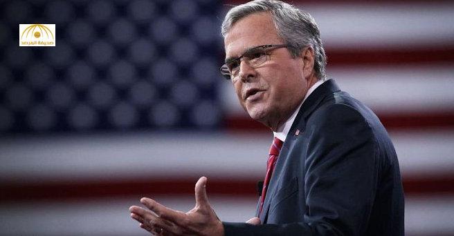 جيب بوش ينسحب من السباق الرئاسي الأمريكي