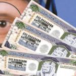 وكالة بلومبرغ: ستاندرد أند بورز تتجاهل حقائق الاقتصاد السعودي