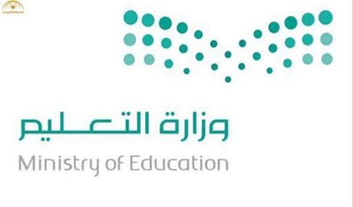 """""""التعليم"""" ترد على اختراق حساب الوزير أحمد العيسى بـ""""تويتر"""""""