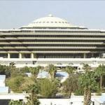 تنفيذ حكم القصاص بحق مواطن قتل آخر إثر خلاف بينهما في الرياض