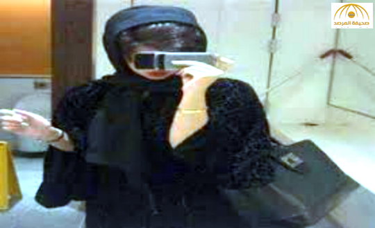 شرطة الرياض تلقي القبض  على فتاة ابتزت شابا بخمسة الآف ريال وجوال ايفون