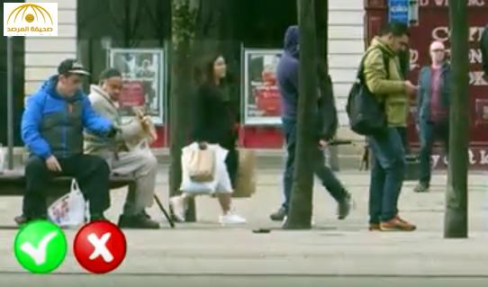 بالفيديو: ماذ تفعل لو أسقط أحدهم محفظته أمامك؟