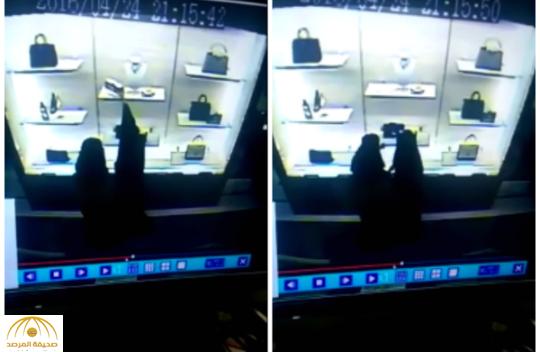 بالفيديو:سيدتان تسرقان حقيبة ثمينة من معرض في برج المملكة بالرياض