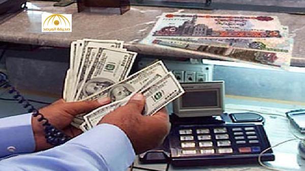 رويترز:قريبا الدولار سيصل 14 جنيها مصريا..وانتظروا هذه الكارثة الاقتصادية!