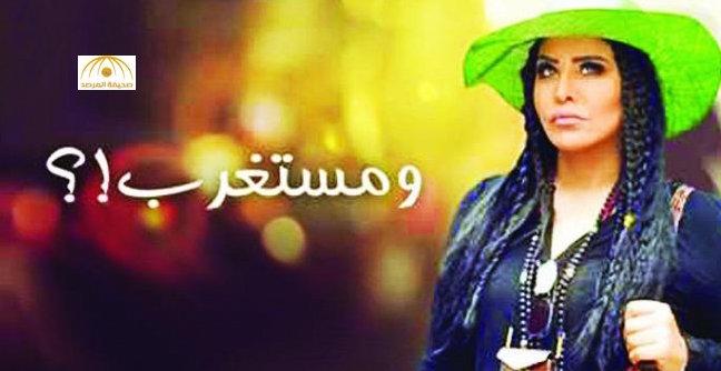 """لحن أغنية  الفنانة أحلام  الجديدة  """"ملطوش"""" من أغنية سعودية شهيرة!"""
