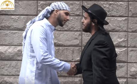 شاهد: ردّ فعل المارة بعد رؤية مسلم ويهودي يسيران سوياً في شوارع نيوريوك!!