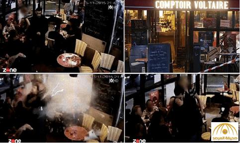 فيديو جديد يكشف لحظة تفجير انتحاري باريس لحزامه الناسف
