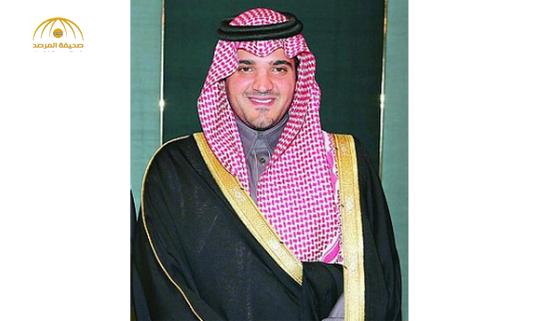 تعرف على السيرة الذاتية للأمير عبدالعزيز بن سعود بن نايف