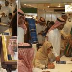 """بالصور: بسمة بنت سعود توقع كتابها """"مسار القانون الرابع"""" في معرض أبوظبي الدولي للكتاب"""