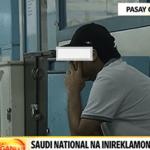 السلطات الفلبينية تعتقل رجل أعمال سعودي اعتدى على امرأة!