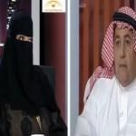 بالفيديو : سعودية تكشف الأسباب وراء قيام عائلتها بمنعها من الزواج  10 سنوات