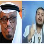 """خلفان يعيد نشر فيديو ساخر للحوثي و""""دعوة التبرع بـ50 ريالا"""""""