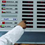محلات صرافة سعودية توقف التعامل مع الجنيه المصري