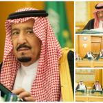 مجلس الوزراء برئاسة خادم الحرمين الشريفين يوافق على تخصيص الأندية بالمملكة – صور