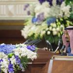 خادم الحرمين الشريفين يلقي خطابًا يتضمن سياسة المملكة الداخلية والخارجية الشهر المقبل