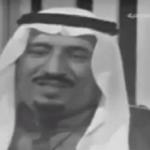 شاهد لقاء  قديم مع الملك سلمان عندما كان أمير الرياض