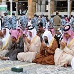 بالصور:أداء صلاة الاستسقاء في مناطق ومحافظات المملكة