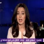 """""""سعودي أوجيه"""" تتوصل إلى اتفاق لبيع حصتها في البنك العربي لصالح مجموعة الحكير-فيديو"""