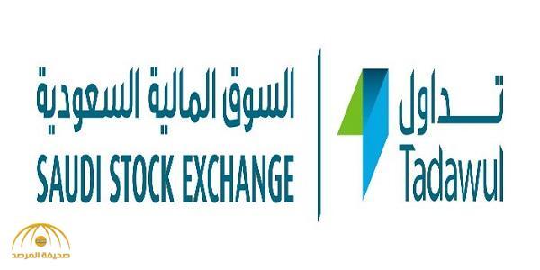 """انتخاب """"سارة السحيمي"""" رئيسة لمجلس إدارة السوق المالية السعودية """"تداول"""""""