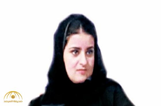 من هي سارة السحيمي أول سيدة تترأس سوق السعودية؟