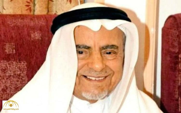 وفاة رجل الأعمال الشيخ سعيد بن غدران الغامدي