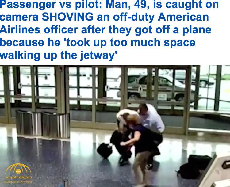 """بالفيديو: """"طيار"""" يتلقى """"علقة ساخنة"""" من راكب بعد انتهاء رحلة بمطار أمريكي"""