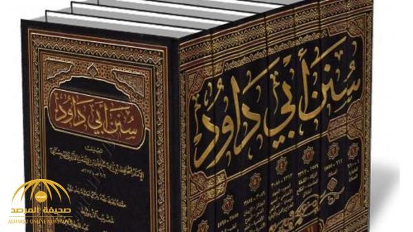 """من هو الإمام """"أبو داود """" الذي عاش في القرن الثالث الهجري واهتم بجمع أحاديث الأحكام"""