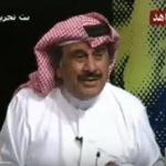 فيديو: شاهد ماذا قال الراحل عبدالحسين عبدالرضا عن السعوديين!