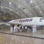 """بالصور .. السعودية تعلن إطلاق """"طيران أديل"""" كأحدث شركة طيران اقتصادي"""