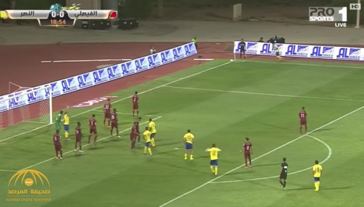 بالفيديو : النصر يسحق الفيصلي بثلاثة أهداف
