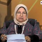 أستاذة في الفقه المقارن بجامعة الأزهر : لهذه الأسباب يجوز للفتاة تعمل ترقيع غشاء بكارة!