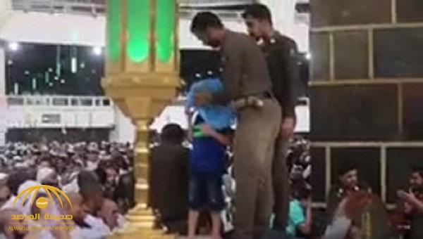 بالفيديو .. شاهد ماذا فعل رجل أمن مع طفل أثناء هطول الأمطار في الحرم ؟