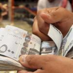 اعتماد وثيقة موحدة للبدلات والعلاوات والتعويضات لجميع موظفي الدولة