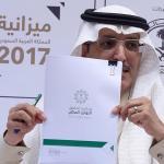 وزير المالية : خطة الإصلاح الاقتصادي في المملكة تشمل بيع حصص في أصول الدولة بما فيها أرامكو!