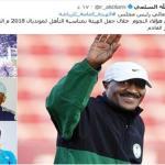 """كشف سبب نشر """" تركي آل الشيخ"""" 4 صور مدربين وطنيين عبر حسابه الخاص على """"تويتر"""""""