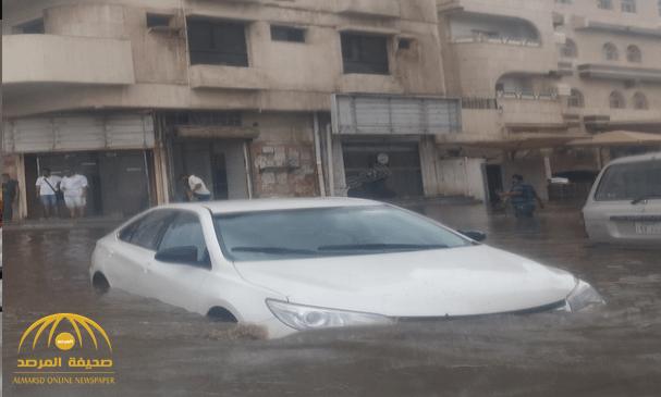 في هذه الحالات فقط يمكنك الحصول على تأمين السيارة المتضررة من الأمطار والسيول !