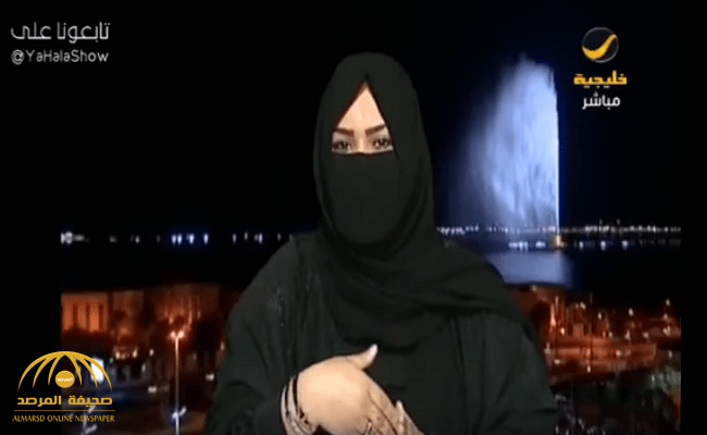 معلمة سعودية تتهم مالك مدرسة أهلية بتركيب أجهزة تنصت وكاميرات .. وهذا ما قاله لزوجها عندما واجهه!