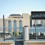 """الخدمة المدنية تكشف عن خبر سار لـ """"أطباء أسنان"""" المملكة في الرياض !"""
